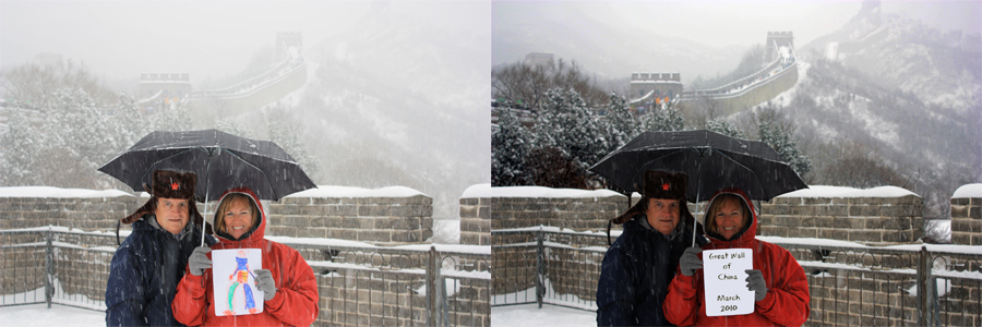 Digital Photography and Editing China Wall Before and After